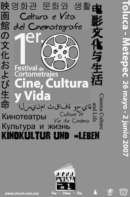 Apuestan por los festivales de cine