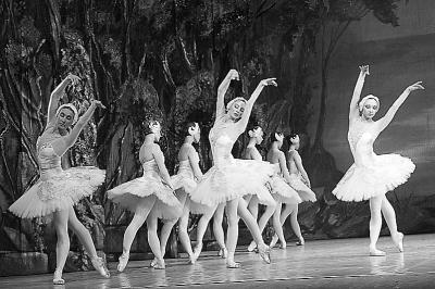 Un lago encantado, ballet y magia
